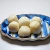 【出汁で簡単・上品な一品】里芋の白煮