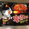 激辛韓国麺「ヘップルタックポックムミョン(핵불닭볶음면)」