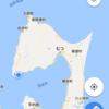 二十一日目 第1終着点 北海道