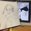マイ趣味お絵かき▷東京卍リベンジャーズ【ドラケン】描きました
