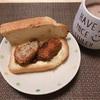 Day176:もち麦入りぷちっと食パンでメンチカツサンド!お惣菜!バンザイ!