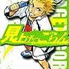 【見上げてごらん】テニス漫画の名言・名台詞・名場面まとめ