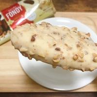 とろける生チョコ!ザクザク食感のナッツ!コクのあるバニラ!全てを兼ね備えたアイスがここに♡