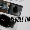 #Pebble Time Steel がそろそろ届くかも
