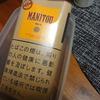 手巻きで何本できるかなチャレンジ:Golden MANITOU