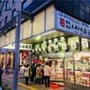 【神戸・元町】サクッと食べれる美味しいコロッケ。昔ながらの森谷商店