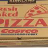 コストコのピザを夕食に決定 睡眠不足改善の為に奮闘中