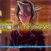 【遊戯王】RR 新ルールでの動き方