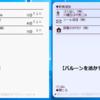 プラグイン「最後にやったのがいつかを記録するプラグイン」ver0.01仮公開+ver0.02更新