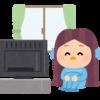 自粛期間のお楽しみ!?『美食探偵』の明智五郎役の中村倫也さんのYouTubeを見てしまう件