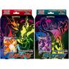 【ポケモンカードゲーム】ソード&シールド『VMAX リザードン』『VMAX オーロンゲ』スターターセット【ポケモン】より2020年3月発売予定♪