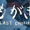 外国のうつ・ひきこもり事情(86)-2 台湾の映像作家 盧德昕のひきこもり映画、完成。