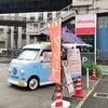 クレープ移動販売のスイーツヒーロー堺東のドコモショップに登場♪キッチンコドモ横!