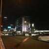飲み会&横浜ラーメン博物館