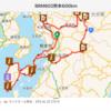 R熊本 BRM602 600km 阿蘇と天草