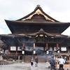 【旅行記】北信州②〜善光寺をめぐる・名物の蕎麦とおやきは絶品〜