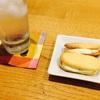 レーズンバターサンドクッキー