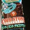 【アイス】あっこの味は、、、! セブンイレブン 『ミンティ ミント チョコクランチ』