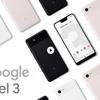Pixel 3 / 3XLが一足早く体験できる!「Google Pixel まだ見ぬ世界展」が開催!ディスプレイは「A+」評価!