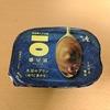 大豆のプリン感豆腐第2弾(ほうじ茶小豆)をいただく、豆腐じゃない、豆腐じゃない、ホントのこ~とさぁ♪