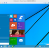 Windows 10 Technical Preview for Enterprise を使ってみる 主に見た目編