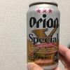 バドワイザー感【レビュー】『オリオン スペシャルエックス』オリオンビール