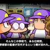 【選手作成】サクスペ「アンドロメダ学園 野手作成⑤ 」