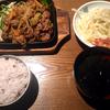 豆もやし食べ放題が胸アツ!「ハンサラン」の「牛プルコギ定食」