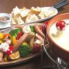 【オススメ5店】函館(北海道)にあるチーズフォンデュが人気のお店