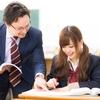 【教員志望者必見】教諭?講師?実習助手?何が違う?【教員の職種の違い】