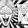 腹筋マシンを使ったトレーニング!「ダンベル何キロ持てる」第56話感想