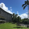 ハワイ島ヒロで泊まったホテル