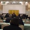 日本私立大学協会「教育学術充実協議会」に出席
