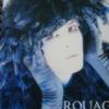「春に聴きたいビジュアル系!!その2~ルアージュ「ROUAGE」~刺さるコンテンツ(15)」