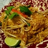 ロンドンでお気軽タイ料理♪ Rosa's Thai Cafe で実際に食べてみたメニューをご紹介します。【イ―リングブロードウェイ】