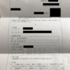 続々・ 新型コロナウイルス感染症(COVID-19)記録(入院初日検査ないの?編)