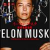 『イーロン・マスク 未来を創る男』を大学生が読む