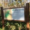 秋の釧路北斗遺跡へ。