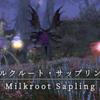 【FF14】 モンスター図鑑 No.080「ミルクルート・サップリング(Milkroot Sapling)」