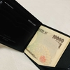 お金持ちの習慣その1:お金や財布を大切に扱う