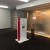 成田空港 JALサクララウンジ(サテライト側)