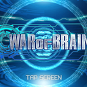 WAR OF BRAINS攻略広場