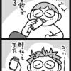 スーパーサイヤ人/フルーツ?