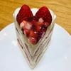 【一切れ3,000円!】新エクストラスーパーあまおうショートケーキを食べる!【SATSUKI】