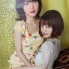乃木坂46 8月カレンダー
