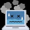 パソコン初心者の陥る危険なトラップ