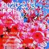 【果実 出演情報】2020.3.13(FRI) 21:00 The cherry blossom party @ しぶや 花魁 Oiran