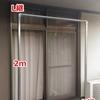 懸垂器具を自作する方法