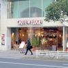 カフェベローチェ CAFFE VELOCE 千葉店
