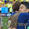 【サッカー日本代表】コロンビア戦2−1 採点 #19